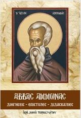 http://www.bibliohora.gr/userFiles/largeBookCovers/b203646.jpg